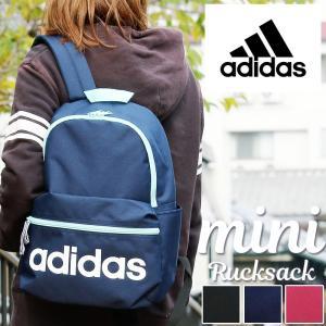 adidas(アディダス) ミニジラ キッズリュ...の商品画像