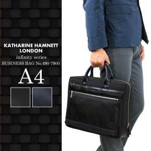 KATHARINE HAMNETT LONDON(キャサリンハムネットロンドン) インフィニティ ビジネスバッグ A4 490-7900 メンズ 送料無料|watermode