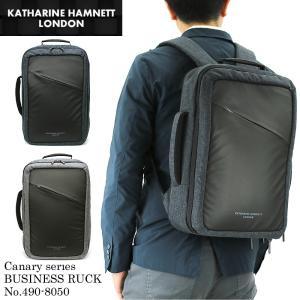 KATHARINE HAMNETT LONDON(キャサリンハムネットロンドン) カナリー ビジネスリュック ビジネスバッグ B4 490-8050 メンズ 送料無料|watermode