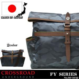 CROSS ROAD(クロスロード) FY 口折れショルダーバッグ 斜め掛けバッグ B5 日本製  50-1042 メンズ 送料無料|watermode