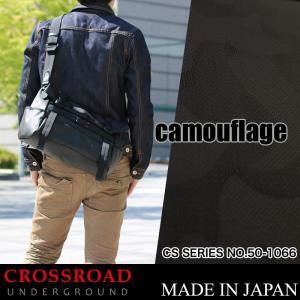 CROSS ROAD(クロスロード) CS ショルダーバッグ 斜め掛けバッグ A4 日本製 50-1066 メンズ 送料無料|watermode