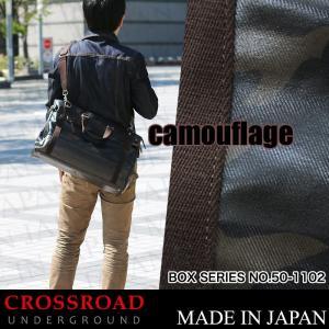 CROSS ROAD(クロスロード) BOX (ボックス) ボストンバッグ ショルダーバッグ 斜め掛けバッグ 2WAY A4 日本製 50-1102 メンズ 送料無料|watermode