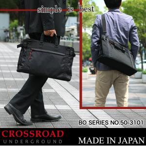 CROSS ROAD(クロスロード) BO ビジネスバッグ ブリーフケース ビジネストート ショルダーバッグ 2WAY A4 日本製 50-3101 メンズ 送料無料|watermode