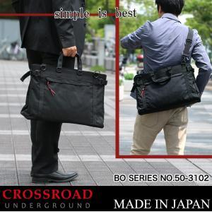 CROSS ROAD(クロスロード) BO ビジネスバッグ ブリーフケース ビジネストート ショルダーバッグ 2WAY A4 日本製 50-3102 メンズ 送料無料|watermode