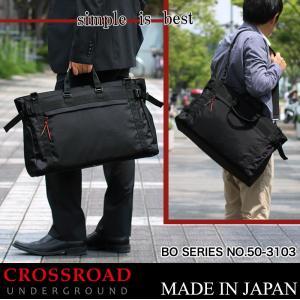 CROSS ROAD(クロスロード) BO ビジネスバッグ ブリーフケース ビジネストート ショルダーバッグ 2WAY B4 日本製 50-3103 メンズ 送料無料|watermode