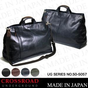 CROSS ROAD(クロスロード) UG ボストンバッグ ショルダーバッグ ビジネスボストン 2WAY A4 日本製 50-5057 メンズ 送料無料|watermode