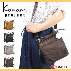 Kanana project(カナナプロジェクト) PJ1-3rd ショルダーバッグ 縦型 斜め掛けバッグ 54781 レディース 送料無料|watermode
