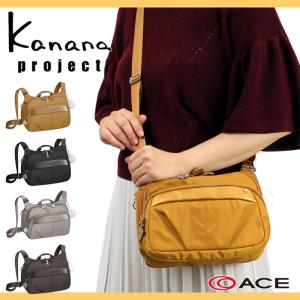 Kanana project(カナナプロジェクト) PJ1-3rd ミニショルダーバッグ 斜め掛けバッグ 54782 レディース 送料無料|watermode