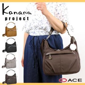 Kanana project(カナナプロジェクト) PJ1-3rd ミニショルダーバッグ ハンドバッグ 2WAY 54783 レディース 送料無料|watermode