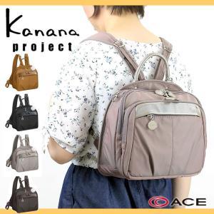 Kanana project(カナナプロジェクト) PJ1-3rd リュック デイパック A5 54784 レディース 送料無料|watermode