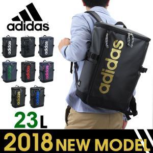 【2018年モデル】adidas(アディダス) クーゲル スクエアリュック リュックサック デイパック バックパック 23L A3 55481 メンズ レディース ジュニア 送料無料