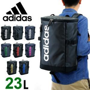 【新色追加】adidas(アディダス) クーゲル スクエアリュック リュックサック デイパック バックパック 23L B4 55482 メンズ レディース ジュニア 送料無料|watermode