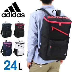 adidas(アディダス) クラフト スクエアリュック リュックサック デイパック バックパック 24L B4 55853 メンズ レディース ジュニア|watermode