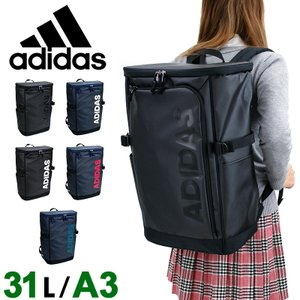 adidas(アディダス) パルトナーA スクエアリュック リュックサック デイパック バックパック...