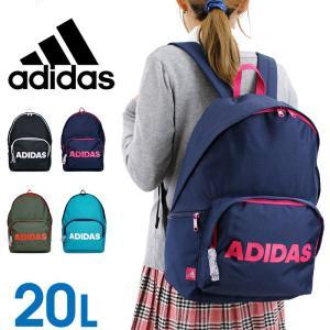 adidas(アディダス) ジラソーレ5 リュック デイパック リュックサック 20L B4 57592 メンズ レディース ジュニア 送料無料|watermode