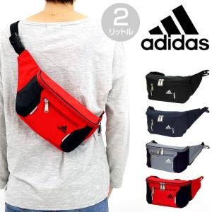 adidas(アディダス) クルーズ ボディバッグ ウエストバッグ 2WAY 2L リフレクター付き 57701 キッズ ジュニア メンズ レディース 男女兼用|watermode