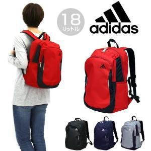 adidas(アディダス) クルーズ リュック デイパック リュックサック 18L A4 リフレクター付き 57704 キッズ ジュニア メンズ レディース 男女兼用 送料無料|watermode