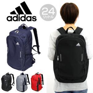 adidas(アディダス) クルーズ リュック デイパック リュックサック 24L B4 リフレクター付き 57705 キッズ ジュニア メンズ レディース 男女兼用 送料無料|watermode