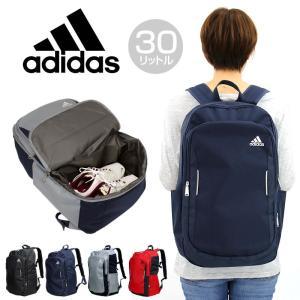 adidas(アディダス) クルーズ リュック デイパック リュックサック 30L B4 リフレクター付き 2層 57706 キッズ ジュニア メンズ レディース 男女兼用 送料無料|watermode