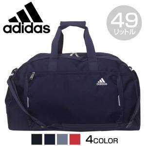 adidas(アディダス) クルーズ ボストンバッグ ショルダーバッグ 2WAY 49L 2〜3泊 57709 メンズ レディース キッズ ジュニア 送料無料|watermode