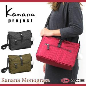 Kanana project(カナナプロジェクト) カナナモノグラム ショルダーバッグ 斜め掛けバッグ B5 59131 レディース 送料無料|watermode