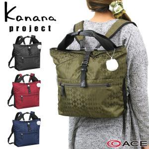 Kanana project(カナナプロジェクト) カナナモノグラム リュック デイパック リュックサック ハンドバッグ 2WAY B5 59133 レディース 送料無料|watermode