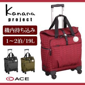 【新色追加】 Kanana project (カナナプロジェクト) カナナモノグラム キャリーバッグ ソフトキャリー 19L 1〜2泊 2WAY 4輪 機内持ち込み 59138|watermode
