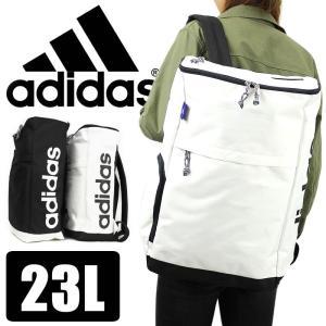 adidas(アディダス) ブラック&ホワイト2 スクエアリュック リュックサック デイパック 23L B4 59254 メンズ レディース ジュニア 送料無料|watermode