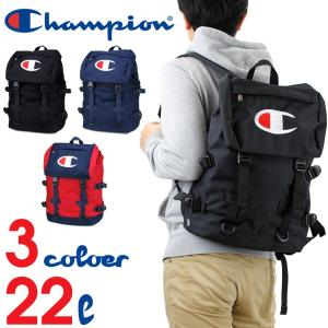 Champion(チャンピオン) ノートン 被せリュック デイパック 22L B4 59387 メンズ レディース ジュニア 高校生 中学生 送料無料|watermode