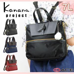 Kanana project(カナナプロジェクト) YURI(ユリ) リュックサック デイパック トートバッグ 2WAY 7L 59692 レディース 送料無料|watermode