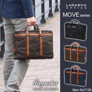Lagasha(ラガシャ) LAGASHA OFFICE MOVE(ラガシャオフィオス ムーブ) ビジネスバッグ ブリーフケース ショルダーバッグ 2WAY A4 日本製 7136 メンズ 送料無料|watermode
