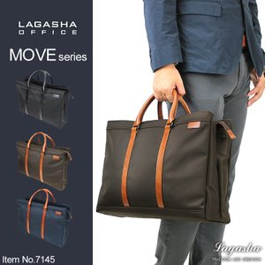 Lagasha(ラガシャ) LAGASHA OFFICE MOVE(ラガシャオフィス ムーブ) ビジネスバッグ ブリーフケース ショルダーバッグ 2WAY B4 日本製 7145 メンズ 送料無料|watermode