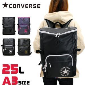 ◇商品:CONVERSE(コンバース) PRCシリーズ ボックスリュック 75-04 ◇ポイント: ...