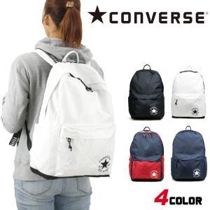 ◇商品:CONVERSE(コンバース) ロゴテープシリーズ 1Pディパック 75-84 ◇ポイント:...