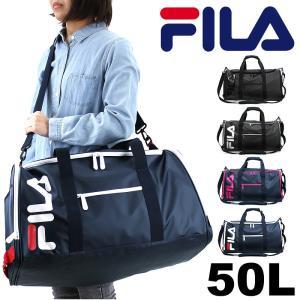 ◇商品/FILA(フィラ) ボストンバッグ 7579 ◇ポイント/・容量50Lで3〜4泊程度の旅行に...
