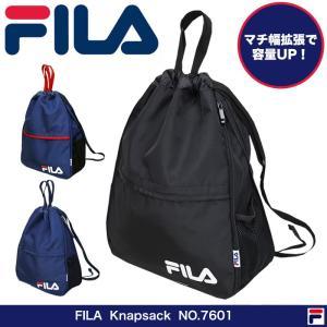 FILA(フィラ) アストロ ナップサック A4 マチ拡張 リフレクター付き 7601 ジュニア 小学生 男の子 女の子|watermode