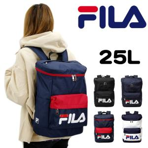 FILA(フィラ) スターリッシュ2 スクエアリュック デイパック リュックサック 25L B4 7614 メンズ レディース ジュニア 送料無料|watermode
