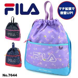 FILA(フィラ) ステップ ナップサック A4 マチ拡張 リフレクター付き 7644 ジュニア 小学生 男の子 女の子|watermode