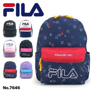 FILA(フィラ)  ステップ キッズリュック リュックサック 子供用リュック 11L B5 7646 小学生 男の子 女の子 ジュニア|watermode