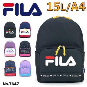 FILA(フィラ)  ステップ キッズリュック リュックサック 子供用リュック 15L A4 7647 小学生 男の子 女の子 ジュニア|watermode