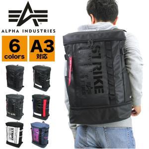 ◇商品:ALPHA INDUSTRIES INC. スクエアリュック 91180 ◇ポイント:・A3...