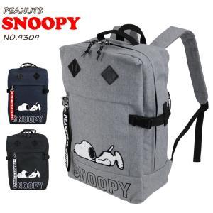 SNOOPY(スヌーピー) スクエアリュック リュックサック デイパック B4 9309 レディース ジュニア 女の子 高校生 中学生 送料無料|watermode