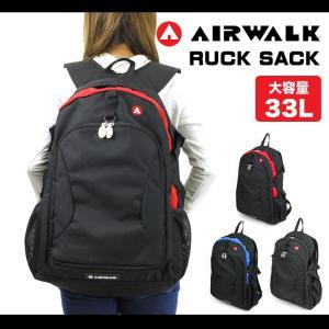 AIR WALK(エアウォーク) リュック デイパック 33L B4 A1510010 メンズ レディース 男女兼用 送料無料|watermode