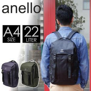 anello(アネロ) リュック デイパック 22L A4 PC収納 AH-B1752 メンズ レディース 男女兼用 正規品|watermode