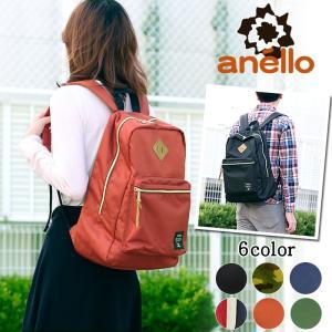 anello(アネロ) リュックサック デイパック リュック A4 AT-B0191 メンズ レディース 男女兼用 正規品|watermode
