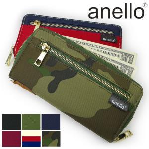 anello(アネロ) ラウンドファスナー長財布 小銭入れあり AT-B0199  メンズ レディース 男女兼用 正規品|watermode