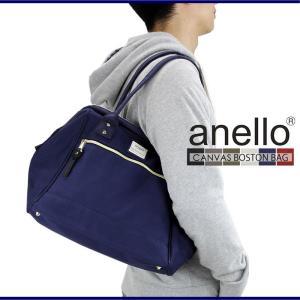 anello(アネロ) 口金ボストンバック A4 AT-B0483  メンズ レディース 男女兼用 正規品|watermode