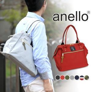 anello(アネロ) 口金ポリキャンバス ボストンバック A4 AT-B1221 メンズ レディース 男女兼用 正規品|watermode