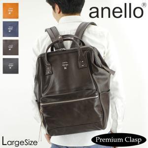 anello(アネロ) PremiumClasp プレミアム口金入り合皮リュック リュックサック デイパック B4 AT-B1511 メンズ 送料無料 正規品|watermode