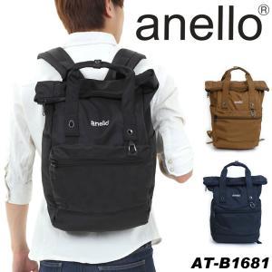 anello(アネロ) トートリュック リュックサック デイパック B4 PC収納 AT-B1681 メンズ レディース 男女兼用 送料無料 正規品|watermode